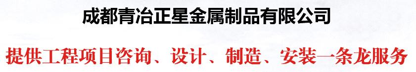 beplay体育官网下载盘扣式脚手架